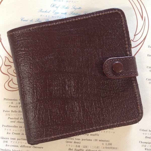 bintage wallet